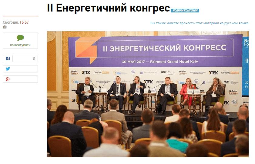спонсорська_стаття