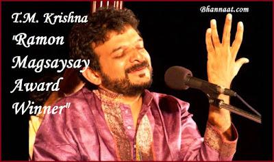 Ramon Magsaysay Award TM Krishna in Hindi