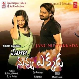 Janu Nuvvekkada (2016) Telugu Mp3 Songs Free Download