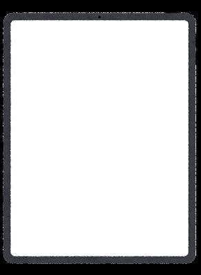 タブレットのイラスト(ブランク)