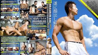 GRAND SLAM #004 Shuji Okada
