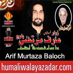 https://www.humaliwalyazadar.com/2019/02/arif-murtaza-baloch-noha-ayyam-e-fatima.html