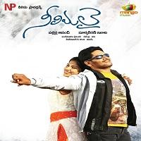 Neelimalai Songs Free Download, Anand Krishna Neelimalai Songs, Neelimalai 2017 Mp3 Songs, Neelimalai Audio Songs 2017, Neelimalai movie songs Download