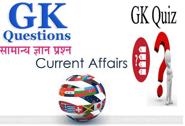 GK Questions 31st August 2017 PJH
