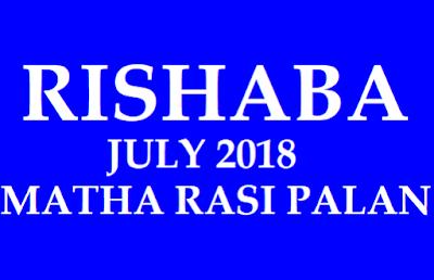 Vrishabha Rashifal 2018 July
