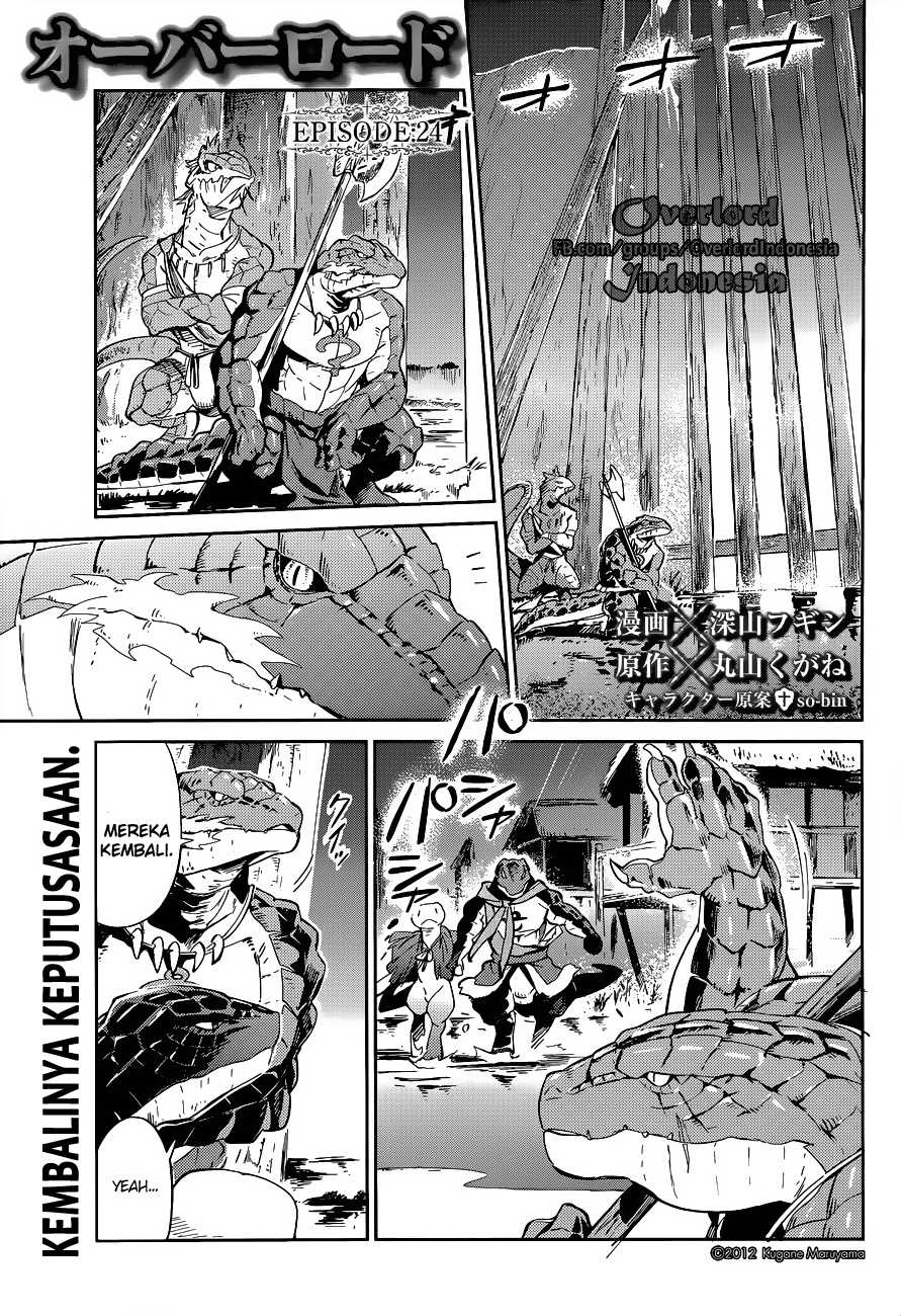 Overlord chapter 24