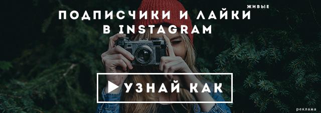 http instagram