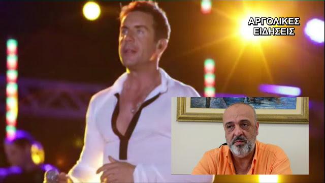 Ο Γιώργος Μαζωνάκης για μια μοναδική συναυλία την Παρασκευή 14 Ιουλίου στο Ναύπλιο (βίντεο)