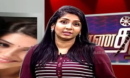 Nenjil Thunivirundhal Movie Review | Vannathirai | Kalaignar TV