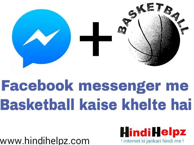 Facebook messenger me basketball kaise khelte hai