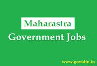 महाराष्ट्र सरकारी नौकरी | Latest Maharastra Govt Jobs 2018 | Govt Job in Maharastra