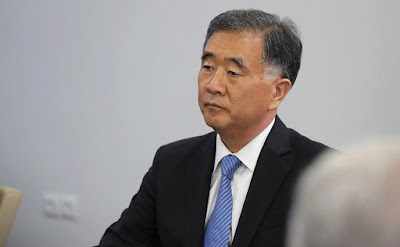 Vice Premier of the Chinese State Council Wang Yang.