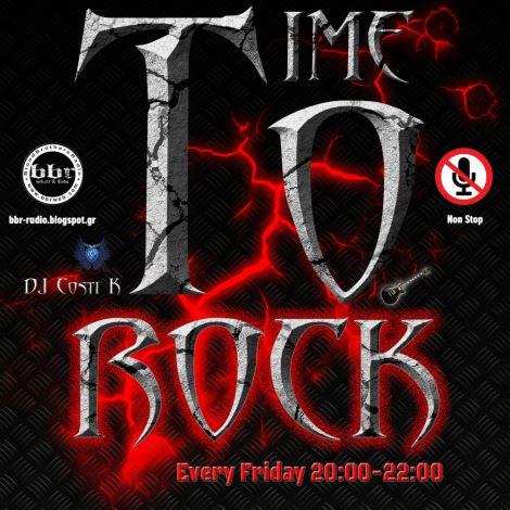 'Time To Rock': Παρασκευή 11 Μαρτίου στις 20:00! Tune in!