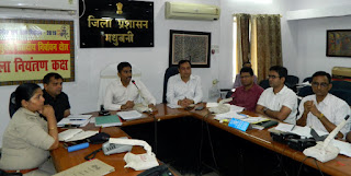 dm-meeting-for-flood-relief-madhubani