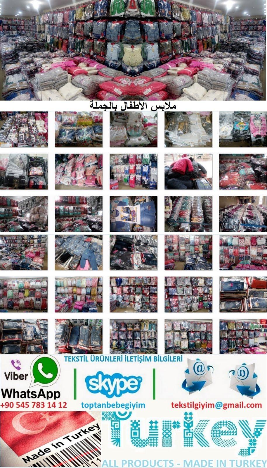 8f0cd87ed4d8d ملابس الأطفال بالجملة   الصيف نماذج جديدة من الملابس بالجملة للأطفال