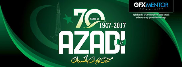 Pakistan 70th Birthday