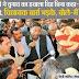 शेखावाटी विवि की बोम की बैठक में कई फैसले, कॉलेज संचालकों का आंदोलन खत्म