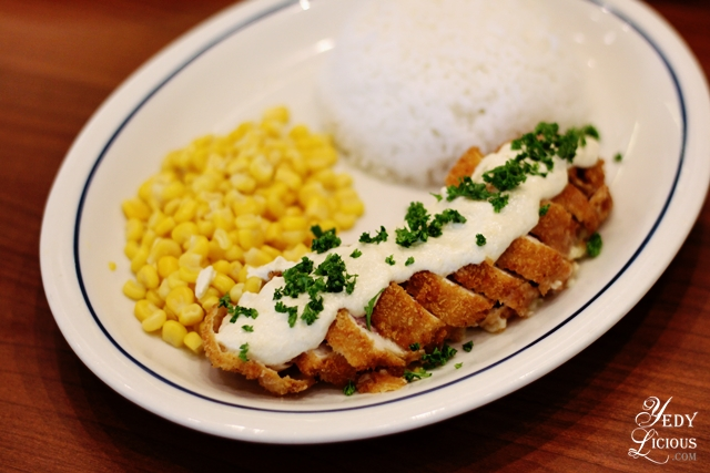 Cordon Bleu IHOP PH