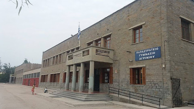Αποτέλεσμα εικόνας για αγρινιο λικε ασφαλτόστρωση σχολείο
