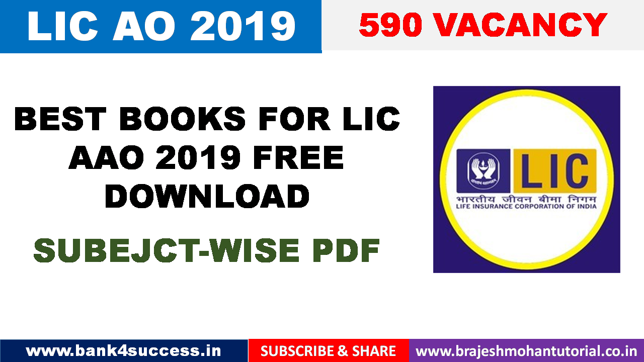 LIC AAO Free Books and Study Materials PDF - Download Now ~ bank4success