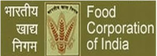 Food Corporation of India (FCI) Recruitment 2017