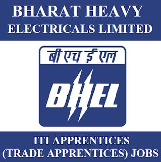 Bhabha Atomic Research Centre, BARC, Trainee, UDC, Upper Division Clerk, Clerk, Technician, 10th, Maharashtra, freejobalert, Sarkari Naukri, Latest Jobs, barc logo