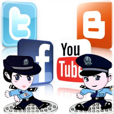 desbloqueio do facebook nos países onde ele é proibido,  como acessar o facebook na China