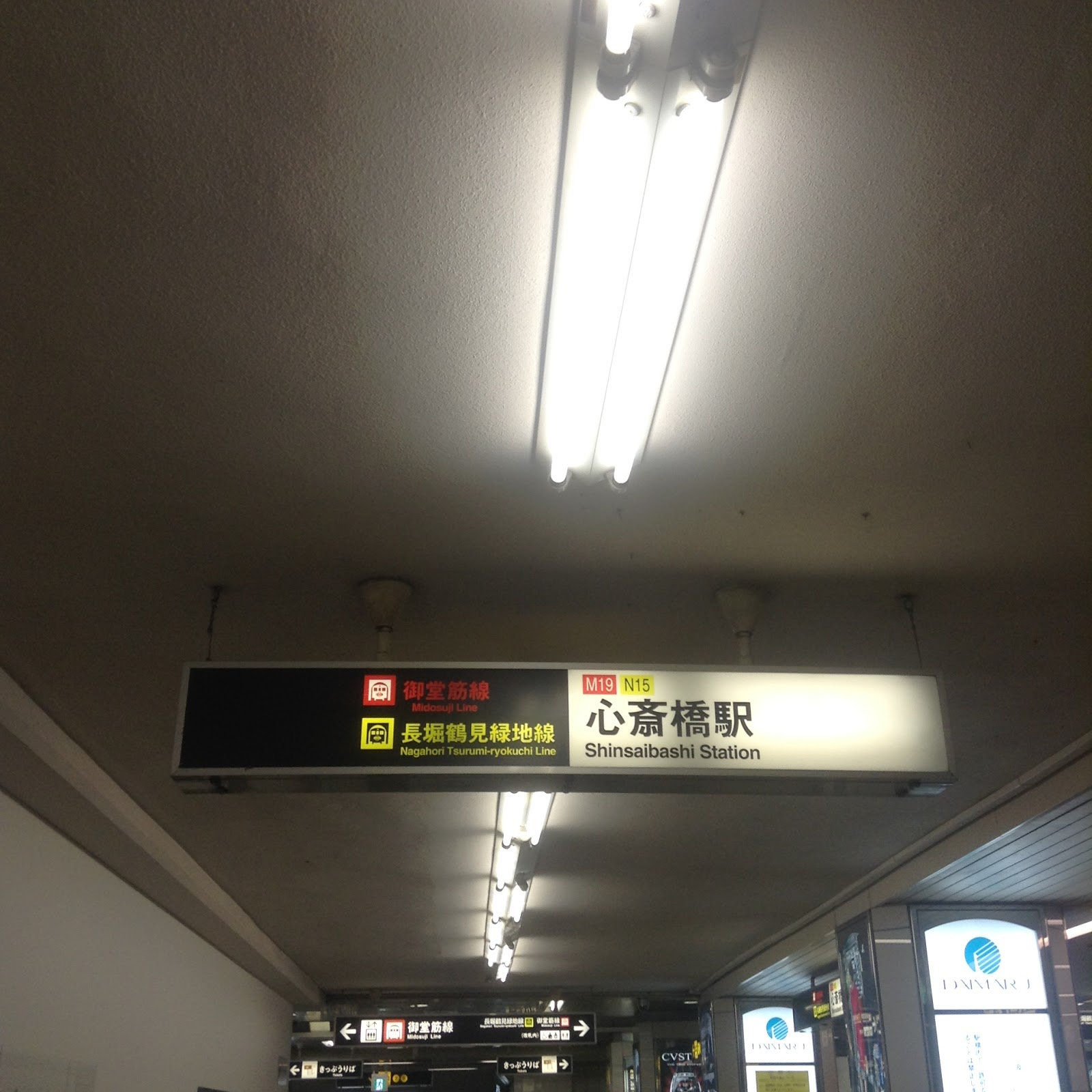 Shinsaibashi station