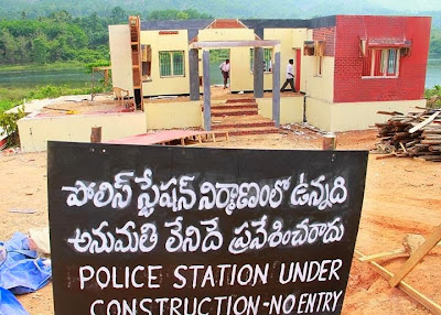 drishyam location photos