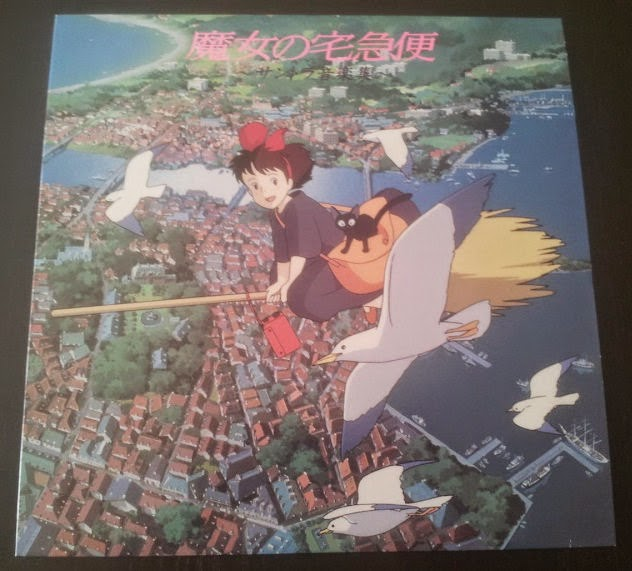 Studio Ghibli Soundtrack LP: Kiki's Delivery Service