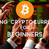Basic Guides: How To Trade  Cryptocurrencies - For Newbies