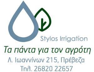 prevezabest.blogspot.gr