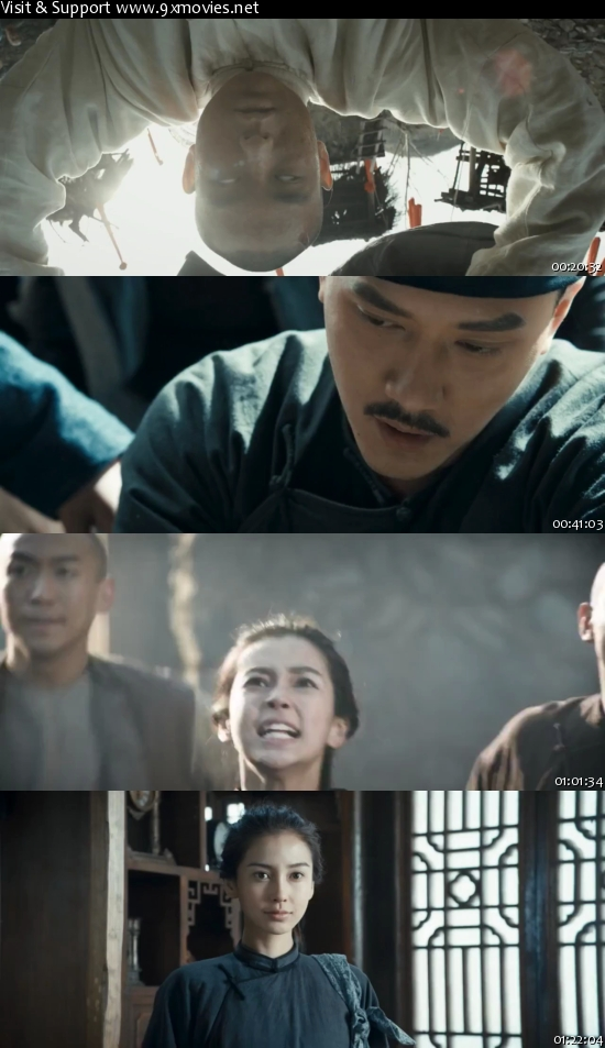 Tai Chi Hero 2012 Dual Audio Hindi 720p BluRay