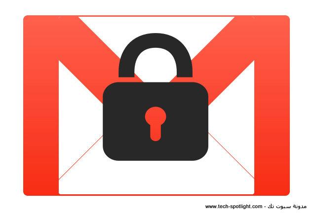 كيفية تغيير كلمة مرور Gmail