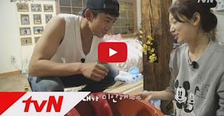 Video Taecyeon 2PM PDKT Pada Park Shin Hye