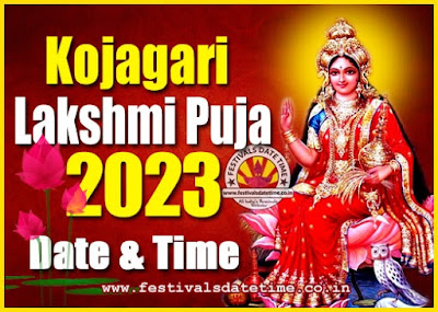 2023 Bengali Lakshmi Puja Date & Time in West Bengal