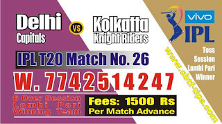 IPL 2019 26th Match Prediction Tips by Experts KKR vs DC