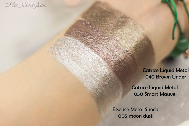 Кремовые тени Catrice Liquid Metal 040 Bown Under + 050 Smart Mauve + Essence Metal Shock свотчи