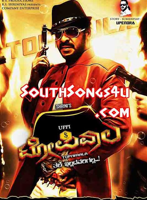 Ramachari kannada mp3 songs download old