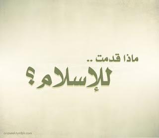 Umat manusia sangat membutuhkan agama Islam karena: