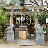 人文研究見聞録:石津太神社 [大阪府]