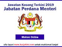 Jawatan Kosong Terkini 2019 Jabatan Perdana Menteri - Kelayakan Minima STPM/Diploma