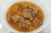 Resepi Singgang Daging Kelantan
