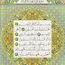 Tafsiran Surah Al Fatihah