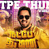 Natpe Thunai (2018) | Mp3Master.net