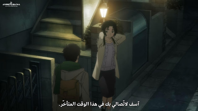Yesterday wo Utatte مترجم أون لاين عربي تحميل و مشاهدة مباشرة