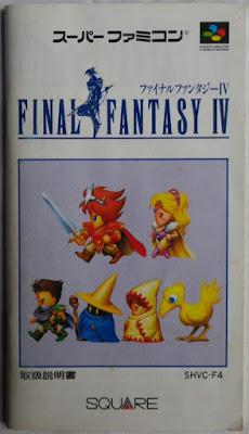 Final Fantasy IV (Jap) - Manual portada