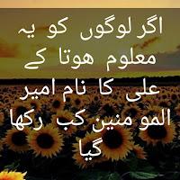 good morning hindi,good morning-good morning hindi-good morning