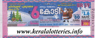 Chirstmas New Year Bumper (BR-59) -2017-18 draw on 24-01-2018