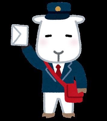 ヤギの郵便屋のイラスト